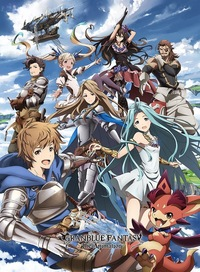 Granblue fantasy the animation0
