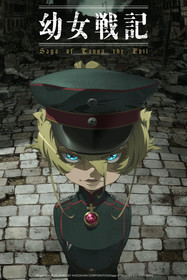 Yōjo Senki: Saga of Tanya the Evil