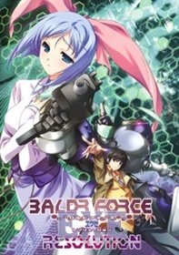Baldr Force Exe Resolution