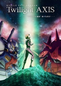Kidou Senshi Gundam: Twilight Axis