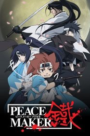 Peace maker kurogane 444