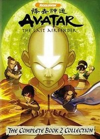 avatar: The Last Airbender book 2