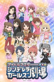 Idomaster cinderella girls gekijou theater anime  500x750