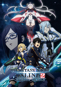 Phantasy star online 2 episode oracle anime image 0