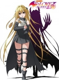 To LOVE-Ru Darkness 2nd (OVA)