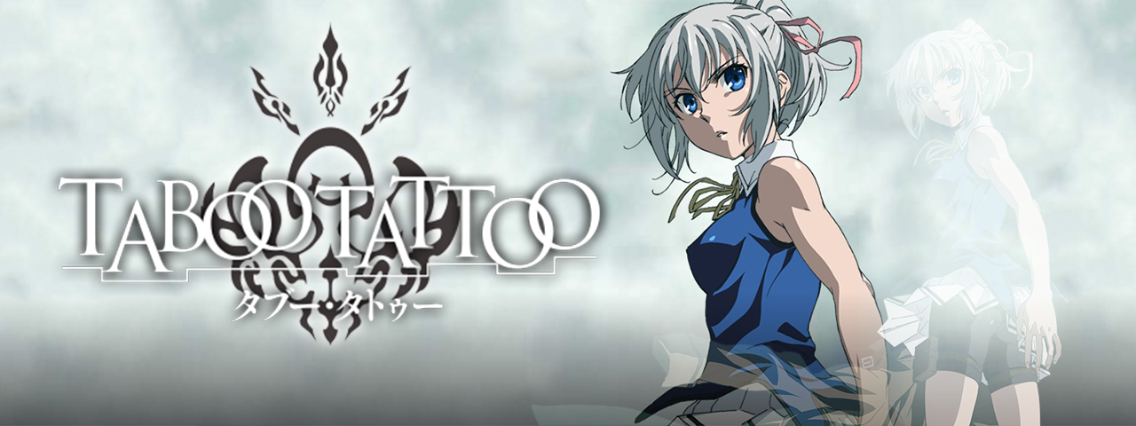 Taboo tattoo  by akari