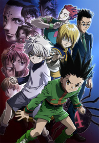 Hunter x hunter phantom rouge 1