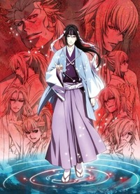 Hakuouki movie 1 2