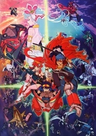 Tengen Toppa Gurren Lagann the Movie:Gurren-hen