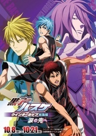 Kuroko no Basket Movie 2: Winter Cup Soushuuhen - Namida no Saki e