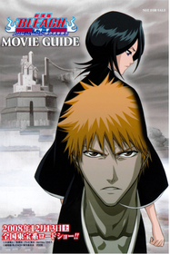 BLEACH Movie 3 Fade To Black