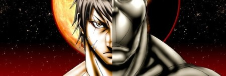 Primary news size terra formars wallpaper 588x200