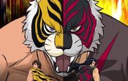 Dashboard size tiger mask w e1469188205270